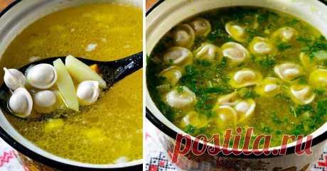 Суп с пельменями - Бабушкин Рецепт