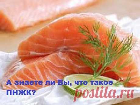 ПНЖК делятся на два класса – omega-3 и omega-6.