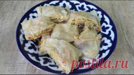 Не Устаю Готовить Это Восхитительное блюдо! Узбекский ханум с морковью и капустой / Покоряет сразу !