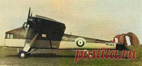 Airspeed AS.39 — патрульный самолет-следопыт archivetechburo.ru Airspeed AS.39 — самолет-курьёз, проблемой которого стали почти невозможными требованиями предъявленные к нему адмиралами королевского флота