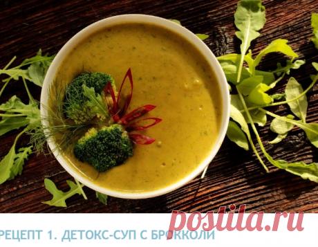 Суп-чистка против жира на животе: 3 рецепта на 3 дня   Диеты со всего света