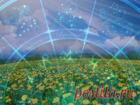Три Знака Зодиака, которым повезет летом 2021 года Лето 2021 года обещает быть интересным иплодотворным для всех нас. Тем неменее астрологи выделяют трех лидеров, которым удача будет улыбаться значительно чаще, чем представителям остальных Знаков Зодиака.