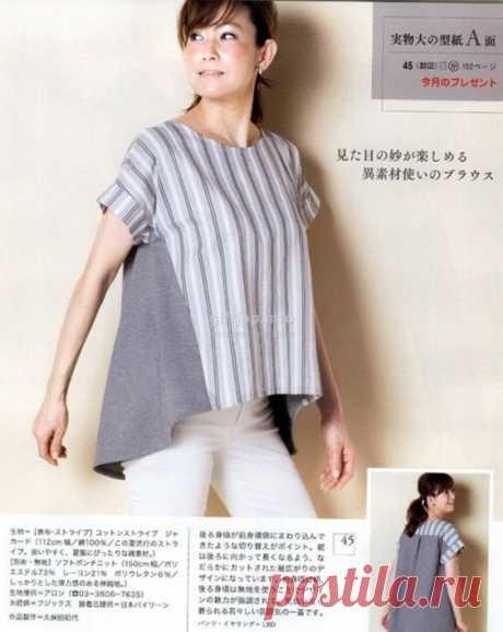 Выкройка блузки по-японски.  Выкройка и последовательность шитья оригинальной летней широкой блузки-топа:Читать дальше