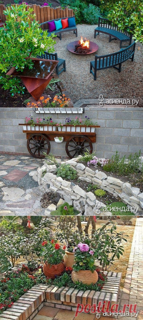Cozy court yard: Arrangement group and decoration of the seasonal dacha