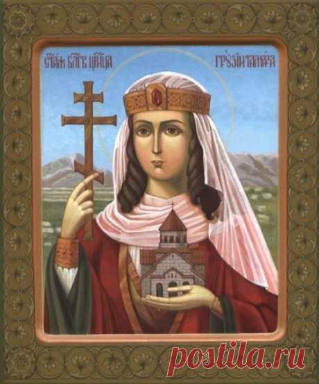 Saint blessed queen Tamara, Georgian