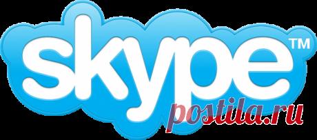 Как сделать Skype более приватным - Лайфхакер