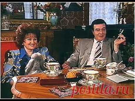 "Муслим Магомаев, Тамара Синявская в программе А. Караулова ""Момент истины"""