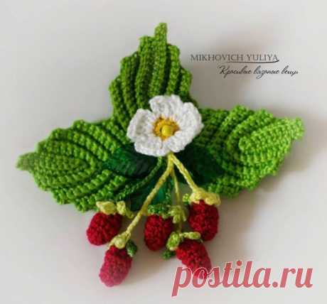 Berries for a decor (Knitting by a hook) | the Inspiration of the Needlewoman Magazine