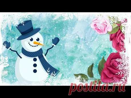 Всем у кого День Рождения в декабре! Декабрьское поздравление для друзей. - YouTube