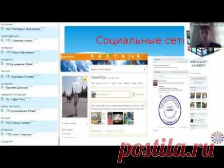 2016 09 14 Галун Евгений Рекрутин на холодном рынке