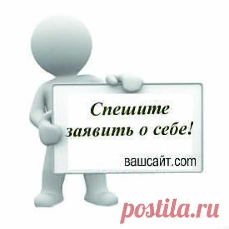 Создание и продвижение сайтов в Одессе! Недорого... - Создание сайтов