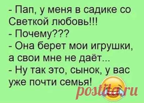Анекдоты #46 ПРО ДЕВУШЕК | Даня шутит | Яндекс Дзен