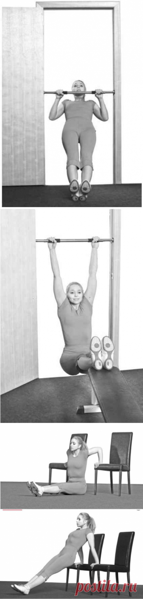Эти 8 домашних упражнений гарантировано избавят от шейного остеохондроза с протрузиями. Методика С. Бубновского - Образованная Сова