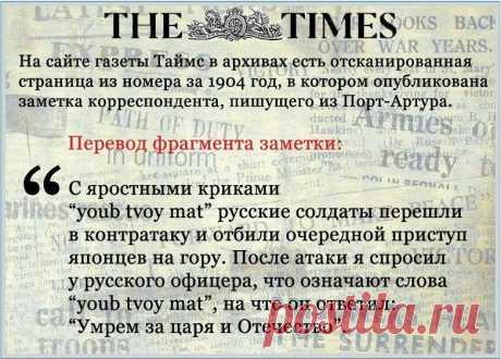 Велик и могуч наш русский язык!