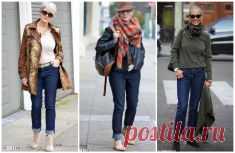 Мода после 50: как носить джинсы женщине элегантного возраста?    Когда-то Софи Лорен сказала: «Диета? Какая диета? Пара идеальных джинс — и вы красотка!»         Хотим обратить особое внимание женщин мудрого возраста на джинсы. Джинсы способны творить чудеса – д…