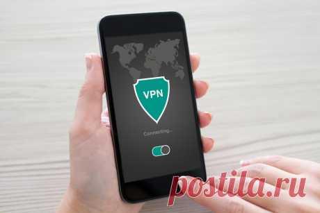 VPN: что это и как им пользоваться Что такое VPN, зачем он нужен и как работает: установка приложений на смартфон, дополнения для браузера и подключение через настройки смартфона