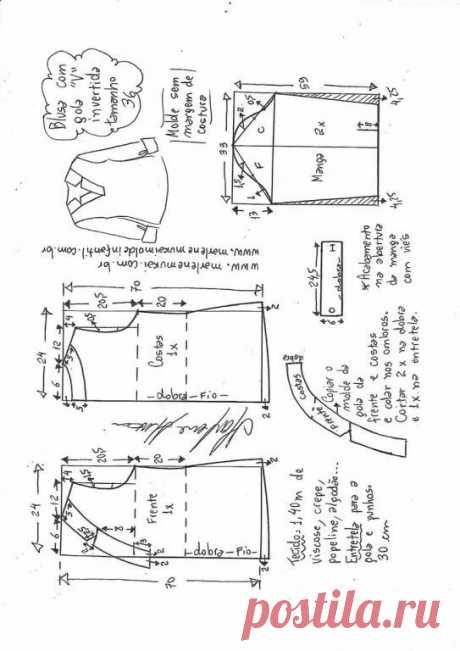 Выкройки стильной хлопковой блузы / Простые выкройки / ВТОРАЯ УЛИЦА