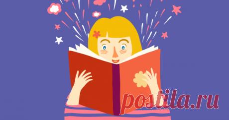 7 современных книг, которые ответят наглавные вопросы подростков … или хотябы попробуют
