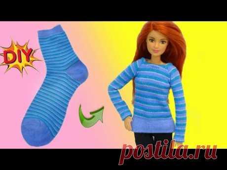 Как сшить СВИТЕР для куклы Барби. Свитер из носка DIY