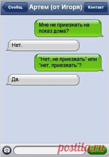 риелтор это не профессия это образ жизни... и язык))