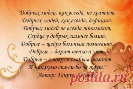 София Богомильская