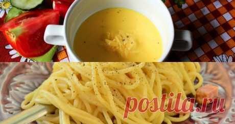 Соус Карбонара - 2 рецепта приготовления пошагово