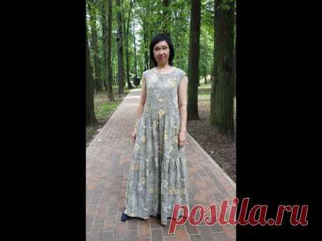 Платье БОХО с ярусными оборками. Моделирование.