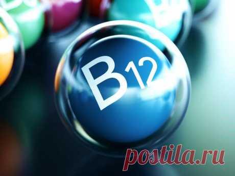 Польза, дефицит и источники витамина B12
