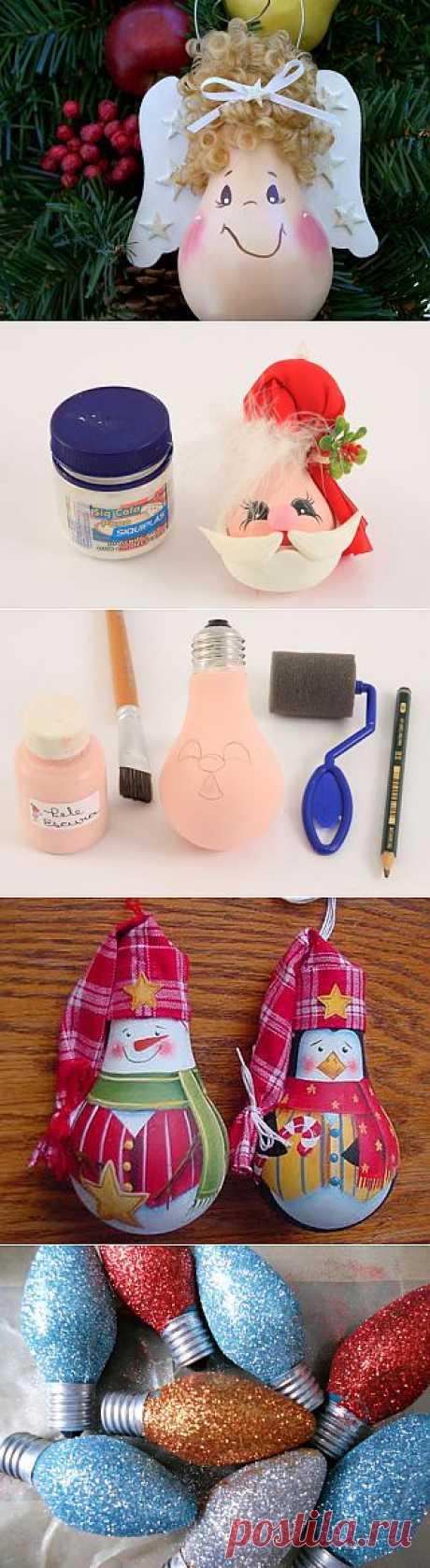 Делаем игрушки из перегоревших лампочек. Идеи и мастер-классы.