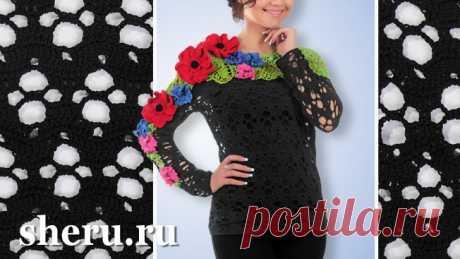 Красивая летняя блузка крючком схема со вставками цветов - описание вязания модели №548