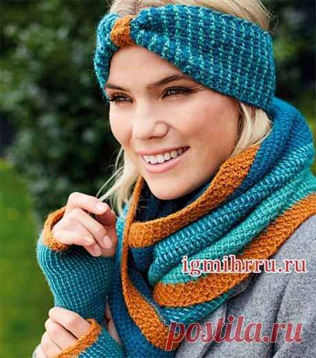 Митенки, шарф и повязка  Практичные и эффектные аксессуары для холодной погоды. Роскошное сочетание синего и зеленого цветов с золотистой охрой и пряжа из альпаки будут радовать вас в ненастное время года. МИТЕНКИ  Размер: е…