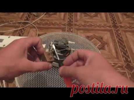 El ventilador de suelo gira despacio (la reparación del ventilador) \/ Repair of the fan