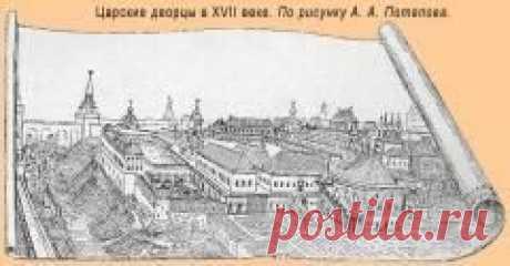 Сегодня 27 октября в 1672 году Состоялся первый спектакль в Комедиальной хоромине - первом в России театральном здании
