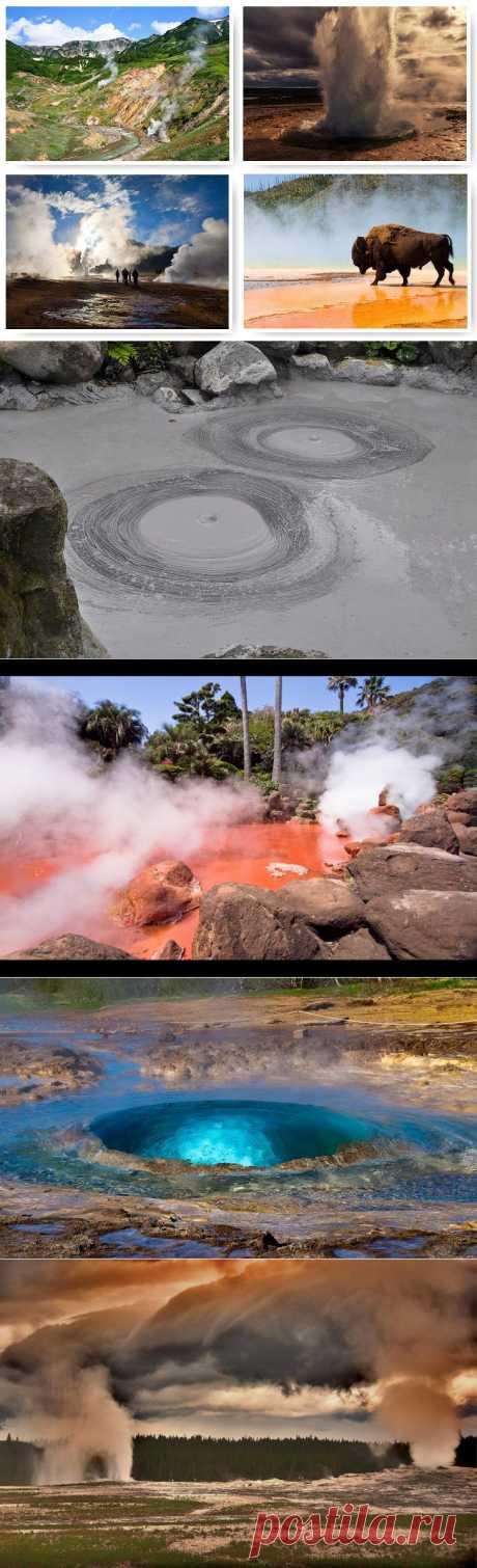 >> Самые известные гейзерные поля мира | ФОТО НОВОСТИ