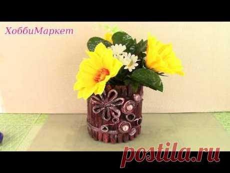 Цветочный горшок своими руками/ DIY flower pot. ХоббиМаркет