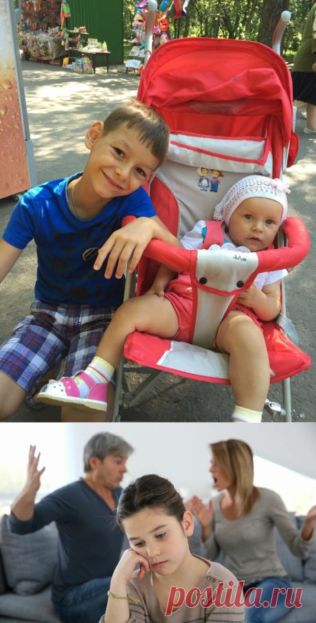 Как не навредить детям во время развода родителей. 5 советов психолога | Счастливое детство | Яндекс Дзен