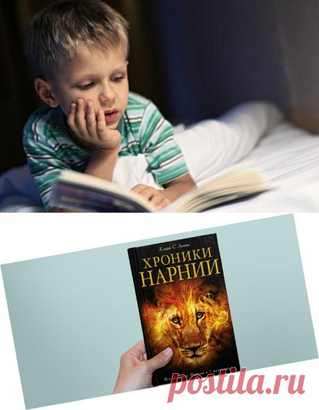 Мой сын очень любит читать книги. Как привить ребенку любовь к чтению | Счастливое детство | Яндекс Дзен