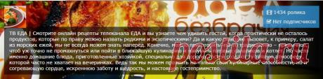 Соусы от Шеф-повара Ильи Лазерсона — Видео смотреть онлайн бесплатно