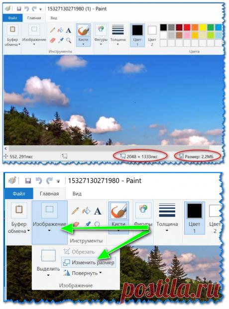 Как уменьшить размер файла JPG, JPEG [инструкция]