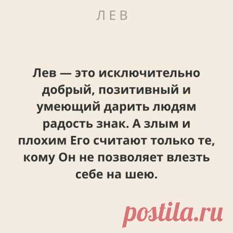Любовь Декальчук