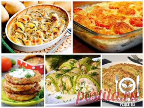 Time of vegetable marrows: 5 ideal correct recipes! \u000a\u000aKeep to yourself!\u000a\u000a1. Gentle vegetable marrows casserole\u000aon 100 grams - 63.95 kkalb\/zh\/u - 4.8\/2.97\/4.3 \u000a\u000aIngredients: \u000aVegetable marrows - 750 g \u000aYogurt natural - 250 g \u000aEggs - 2 pieces \u000aCheese - 100 g \u000aGarlic - 5 g \u000aBasil - to taste \u000aSalt, pepper - to taste \u000aFor the recipe thanks to group Dietary recipes \u000a\u000aPreparation: \u000aTo clear vegetable marrows of a thin skin and seeds. To cut them on thin slices. To boil on couple to semi-readiness (5 minutes). To cast away on d...