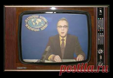 Заграничная музыка в заставках советского ТВ - ПолонСил.ру - социальная сеть здоровья - медиаплатформа МирТесен