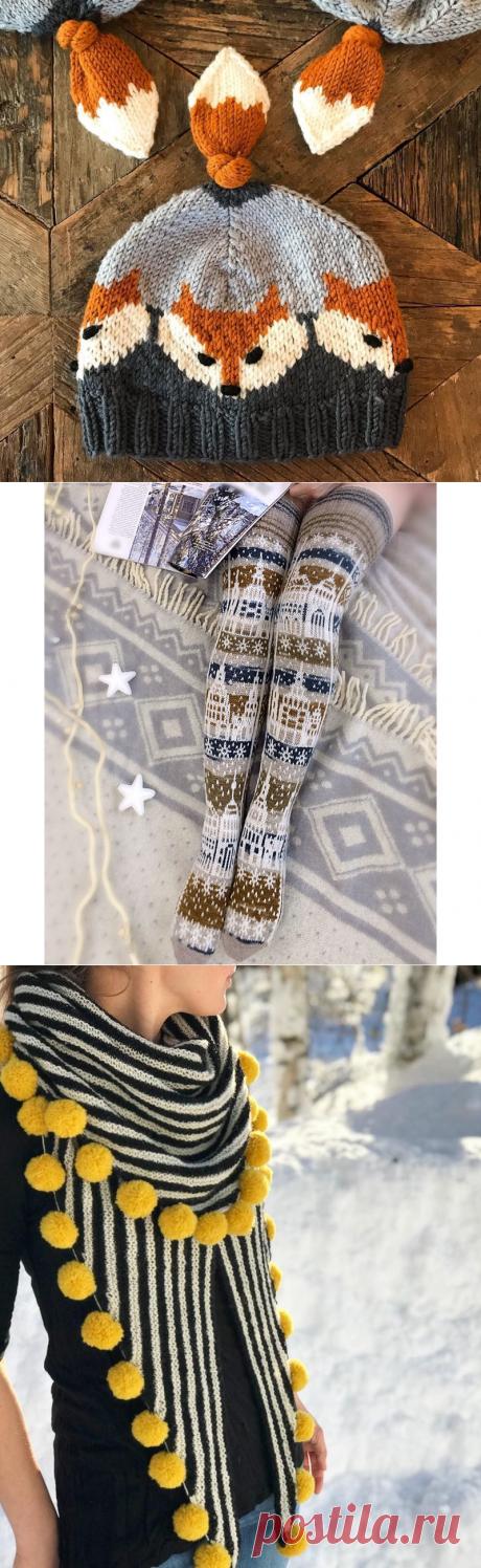 К зиме готовы! 50 идей вещей для вязания спицами | Журнал Ярмарки Мастеров