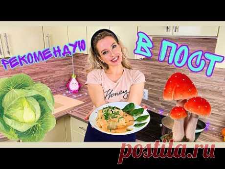 Голубцы с рисом и грибами  Постные голубцы для вегетарианцев  Пошаговый рецепт 19 века