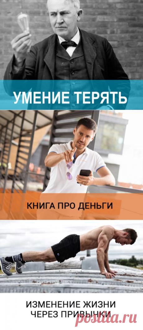 Приближаясь... - Блог Анны Ященко о саморазвитии и отношениях
