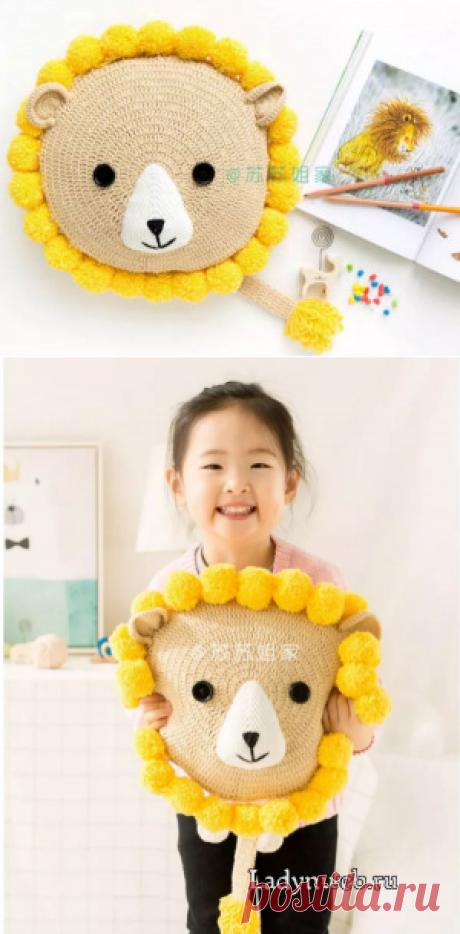 Подушка лев крючком: схема | Ребенок и Мама