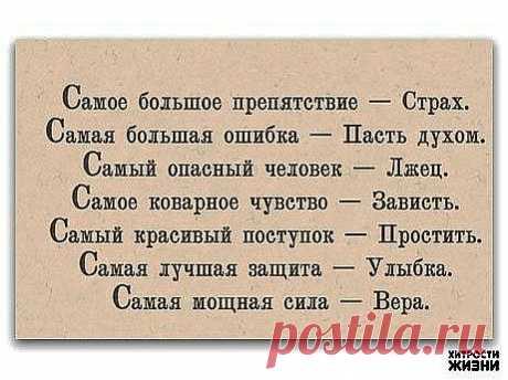 (35) Одноклассники