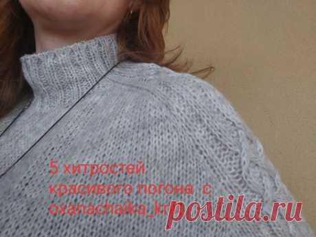 МОДНОЕ ВЯЗАНИЕ спицами и крючком - Knitting & Crochet