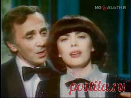 Mireille Mathieu and Charles Aznavour - Une vie d'amour