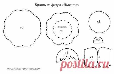 "Брошка ""Львенок"" из фетра. МК"